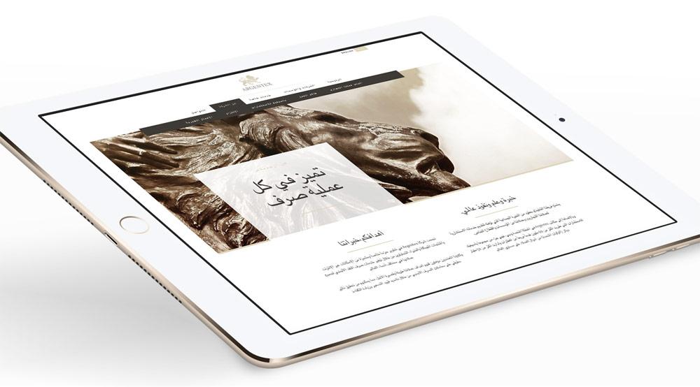 Argentex-page-retina-ipad-web